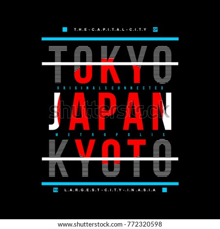 tokyo typography tee graphic