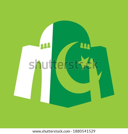tomb of quaid karachi vector 14