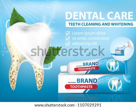 Toothpaste for dental care banner vector illustration Foto stock ©