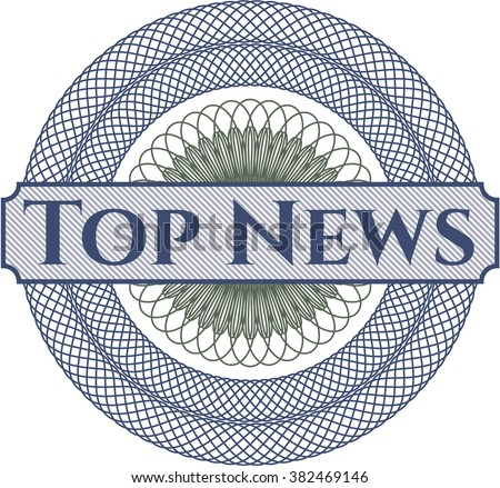 Top News abstract rosette