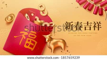 Top view 3d illustration of big red envelopes full of ingots and coins, along with golden ox and firecrackers, Chinese text: Good luck for the Chinese Lunar New Year