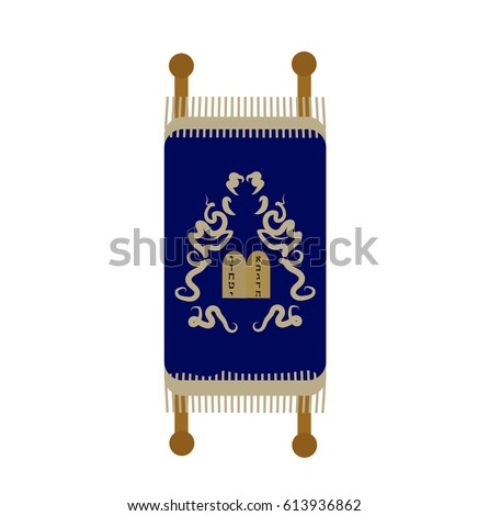 Torah icon, flat, cartoon style. Scroll Isolated on white background. Vector illustration, clip-art