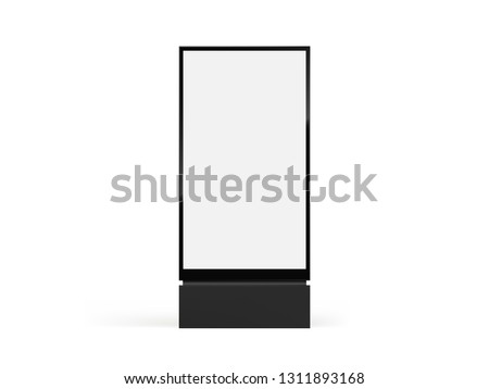 Totem light box mockup. Vector city format billboard, realistic totem lightbox vertical signage
