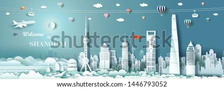 tour landmark downtown shanghai