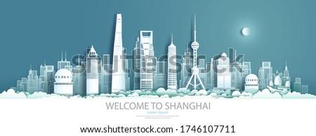 tourism landmark downtown china