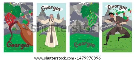 tourist flyer set georgia