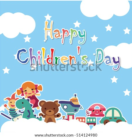 toys for children day in  sky