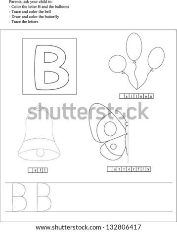 Trace Simple Letter S Worksheet Also Math Worksheets For Grade 1 ...