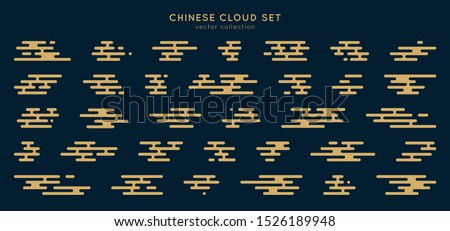 Traditional asian cloud set. Vector decorative set chinese and japanese style. Minimal design