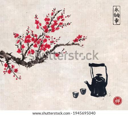 traditional asian tea ceremony