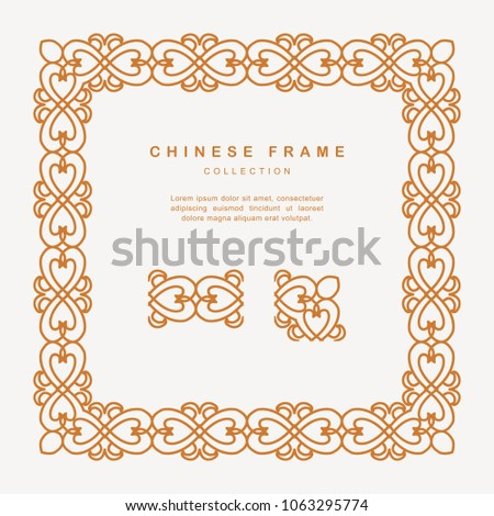 Traditional Chinese Golden Frame Tracery Design Decoration Elements #1063295774