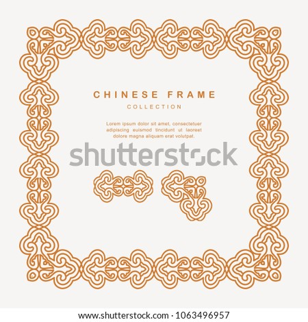 Traditional Chinese Golden Frame Tracery Design Decoration Elements #1063496957