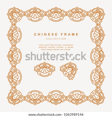 Traditional Chinese Golden Frame Tracery Design Decoration Elements #1063989146