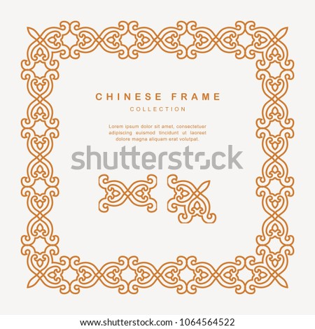 Traditional Chinese Golden Frame Tracery Design Decoration Elements #1064564522
