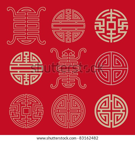 traditional chinese lucky