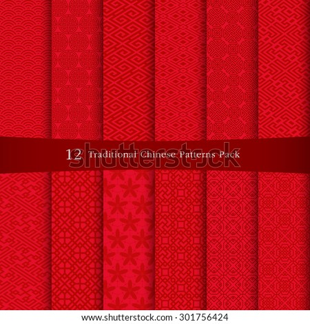 Traditional Chinese pattern pack