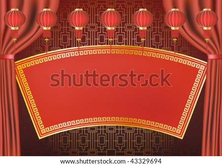 Traditional Chinese style background design.