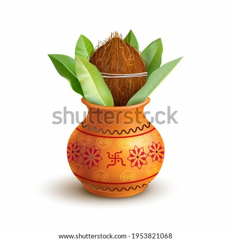 Traditional clay Kalash isolated on white. Hindu and Jain ritual element for puja. Sacral symbol of abundance, wisdom, and immortality. Vector illustration. Stock photo ©