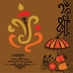 Traditional hindu wedding invitation cards.Ganapati chants, sanskrit script in vector format. This mantra means 'devotee bows offers salutations to the Lord of the World.'