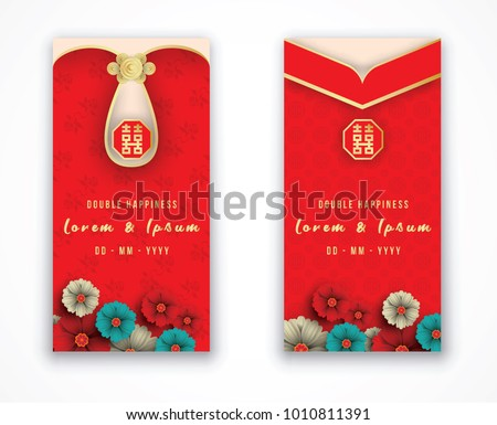 Chinese Wedding Card - Download Free Vector Art, Stock Graphics & Images