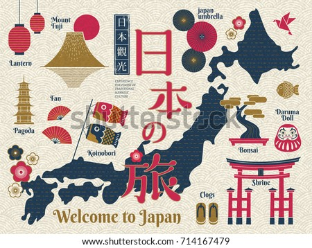 Traditional Japan travel map, famous culture symbols and landmarks in red, blue and gold color, Japan travel and tour in Japanese word in the middle