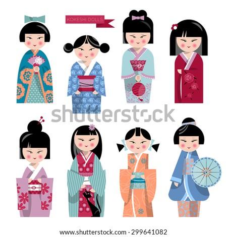 Kokeshi Dolls s Free Vector | 123Freevectors