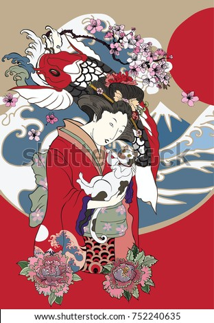 Traditional Japanese wave poster.Japanese women in kimono with her cat and Koi carp.Hand drawn geisha girl and kitten on wave background.Koi fish with peony flower and Fuji mountain background.
