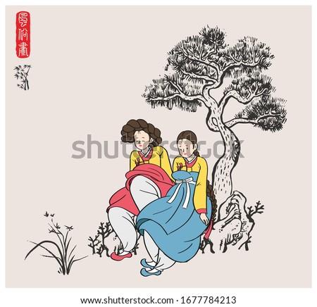 traditional korean painting