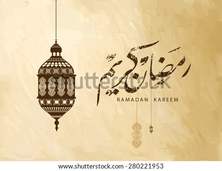 traditional lantern of Ramadan- Ramadan Kareem beautiful greeting card with arabic calligraphy which means ''Ramadan kareem '' .