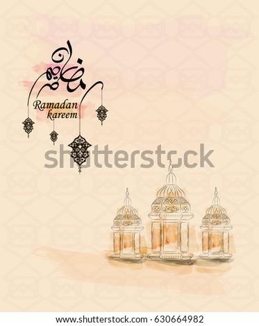 traditional lantern of Ramadan- Ramadan Kareem beautiful greeting card with arabic calligraphy which means ''Ramadan kareem '' .