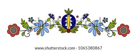 Traditional, modern Polish - Kashubian floral folk decoration vector - wzór kaszubski, haft kaszubski, wzory kaszubskie Zdjęcia stock ©
