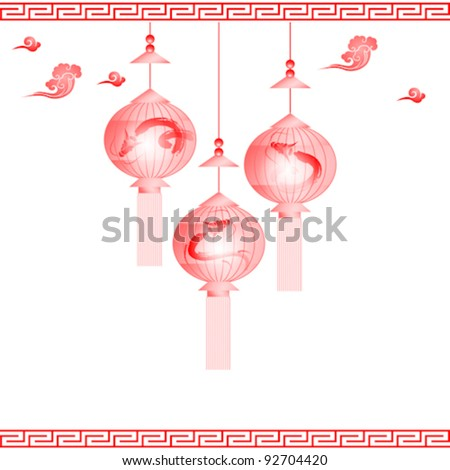traditional of Chinese Mid Autumn Festival or Lantern Festival