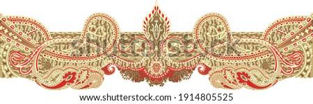 Traditional Paisley Border. Textile Design Biscuit Color