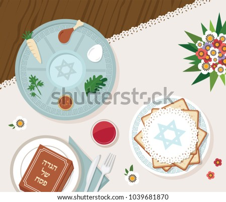 Passover download free vector art stock graphics images traditional passover table for passover dinner with passover plate vector illustration template passover haggadah m4hsunfo