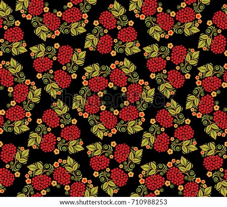 Traditional Russian seamless pattern with berries in the style khokhloma