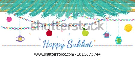 Traditional Sukkah for the Jewish Holiday Sukkot Vector illustration background. Happy sukkot banner. Tropical palm tree leafs frame, colorful bunting, garlands, paper lanterns decoration.