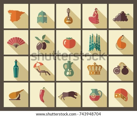Castanets Vector Icons Download Free Vector Art Stock Graphics