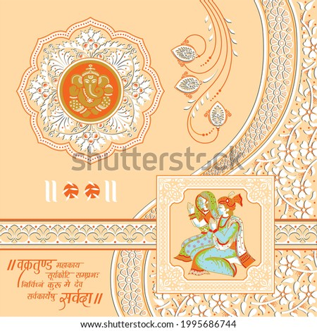 traditional wedding invitation card design with lord radha kishan Chants,Written in Sanskrit language, Which Means 'Devotee Bows Offers Salutations To The Lord of The World.eps Stockfoto ©