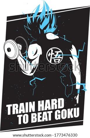 train hard to beat goku