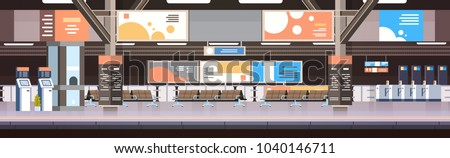 Train Subway Or Railway Station Interior Empty Platform With No Passengers Transport And Transportation Concept Flat Vector Illustration