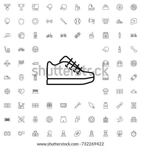 Trainer icon. set of outline sport icons.