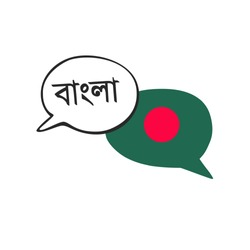 Translation: Bengali. Vector illustration of two doodle speech bubbles with a national flag of Bangladesh and hand written name of the Bengali language. Foreign language course, school design.