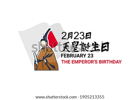 Translation: February 23, The Emperor's Birthday. Happy Japan The Emperor's Birthday (Tennō tanjōbi) vector illustration. Suitable for greeting card, poster and banner Сток-фото ©
