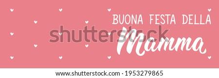 Translation from Italian: Happy Mother's Day. Lettering. Ink illustration. Modern brush calligraphy Isolated on white background. Buona festa della mamma Stockfoto ©