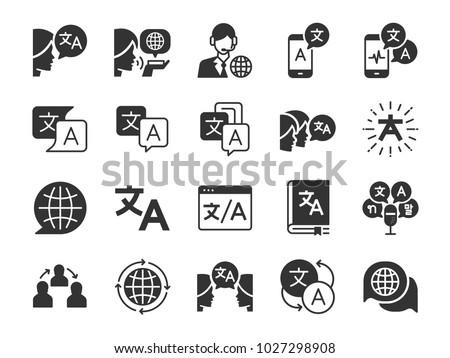 Translation icon set. Included the icons as translate, translator, language, bilingual, dictionary, communication, bi-racial and more.
