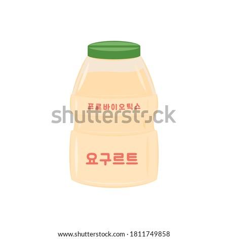 "Translation: ""Probiotic"" and ""Yogurt"" in Korean Drink, Yogurt Drink, Probiotic Drink, Yogurt Bottle, Korean Yogurt Drink, 요구르트 Vector Illustration Background Vector Illustration Background"
