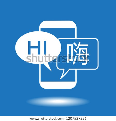 TRANSLATOR chat concept. Vector illustration. Online communication. Speech bubbles. Flat style.