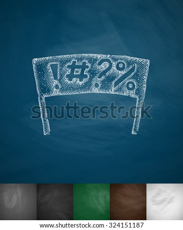 transporant icon. Hand drawn vector illustration. Chalkboard Design