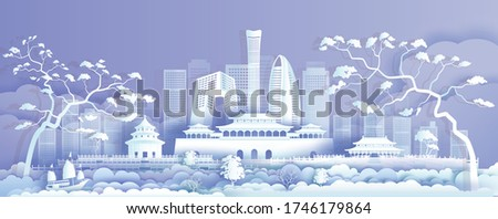 Travel Asia landmarks cityscape of beijing on purple background with sailing boat, Tour China with panoramic cityscape popular capital, Origami paper cut style for advertising,Vector illustration.
