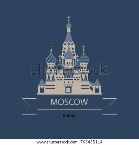 Travel banner or logo of Moscow and Russia with landmarks. Church orthodox silhouette. Vector illustration